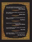 1000 главных изречений за 3000 лет — фото, картинка — 7