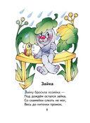 Стихи для детей — фото, картинка — 8