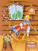 Крошечка-Хаврошечка — фото, картинка — 5