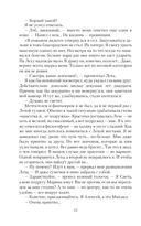 Лигранд. Империя рабства — фото, картинка — 12