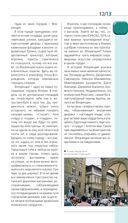 Флоренция. Путеводитель (+ карта) — фото, картинка — 13