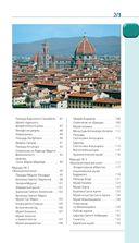 Флоренция. Путеводитель (+ карта) — фото, картинка — 3