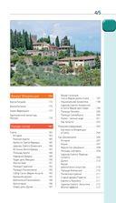 Флоренция. Путеводитель (+ карта) — фото, картинка — 5
