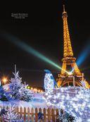 Новый Год: традиции народов мира — фото, картинка — 15