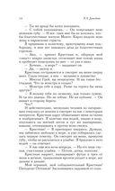 Пятьдесят оттенков свободы (м) — фото, картинка — 11