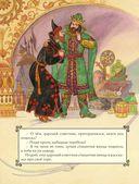 Золотая книга любимых русских сказок — фото, картинка — 9