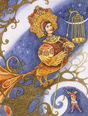 Золотая книга любимых русских сказок — фото, картинка — 1