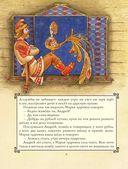 Золотая книга любимых русских сказок — фото, картинка — 3