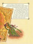 Золотая книга любимых русских сказок — фото, картинка — 6