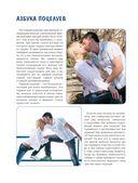 Как правильно целоваться. Лучшее руководство по искусству поцелуев — фото, картинка — 3