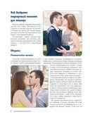 Как правильно целоваться. Лучшее руководство по искусству поцелуев — фото, картинка — 5