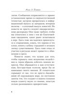 Новости. Инструкция для пользователя — фото, картинка — 7