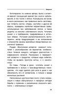 Здоровые легкие. Энциклопедия здоровья органов дыхания — фото, картинка — 11