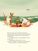 Муми-тролли и остров хатифнаттов — фото, картинка — 4
