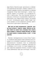 Вселенная Алана Тьюринга — фото, картинка — 9