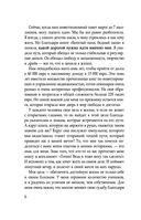 Все идеи Роберта Кийосаки в одной книге — фото, картинка — 6