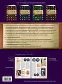 100 самых дорогих и редких монет — фото, картинка — 5