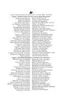 Легенда о трех мартышках. Темное прошлое Конька-Горбунка (м) — фото, картинка — 1