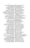 Легенда о трех мартышках. Темное прошлое Конька-Горбунка (м) — фото, картинка — 2