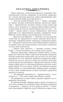 Дзюсан. Академия-фантом — фото, картинка — 10