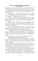 Дзюсан. Академия-фантом — фото, картинка — 12