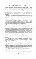 Дзюсан. Академия-фантом — фото, картинка — 14