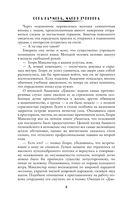 Дзюсан. Академия-фантом — фото, картинка — 8