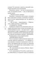 Архивариус — фото, картинка — 11