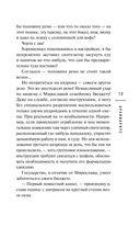 Архивариус — фото, картинка — 12