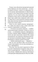 Архивариус — фото, картинка — 13