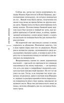 Архивариус — фото, картинка — 5
