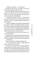 Архивариус — фото, картинка — 8