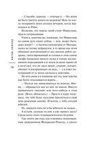 Архивариус — фото, картинка — 9