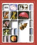 Сказки Мишки Ушастика — фото, картинка — 12