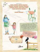 Энциклопедия для мальчишек и девчонок. Книга приключений — фото, картинка — 2