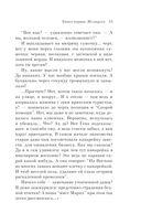Русская канарейка. Желтухин (м) — фото, картинка — 7
