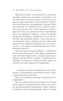 Русская канарейка. Желтухин (м) — фото, картинка — 8
