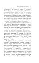 Русская канарейка. Желтухин (м) — фото, картинка — 9