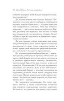 Русская канарейка. Желтухин (м) — фото, картинка — 4