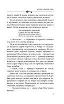 Жертвы Плещеева озера — фото, картинка — 7