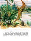 Куда ушли динозавры? — фото, картинка — 2