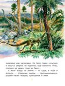 Куда ушли динозавры? — фото, картинка — 3