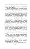 Ар-Деко — фото, картинка — 11