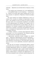 Ар-Деко — фото, картинка — 13