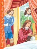 Самые лучшие сказки о принцах и принцессах — фото, картинка — 11