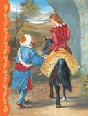 Самые лучшие сказки о принцах и принцессах — фото, картинка — 7