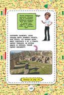 Архимедовы задачки для детей — фото, картинка — 12
