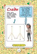 Архимедовы задачки для детей — фото, картинка — 5