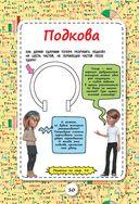 Архимедовы задачки для детей — фото, картинка — 9