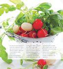 300 кулинарных техник. Вегетарианская кухня — фото, картинка — 11